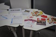 БОН АПЕТИ ОТ СВЕТЪТ НА МАРИЯ - представяне в София Тех Парк