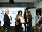 Награди Проект на годината 2016
