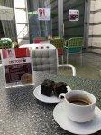 Защитено кафене